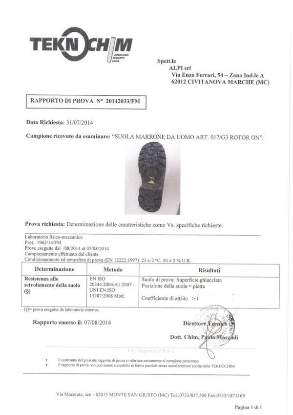 Протокол испытания art.017+G3