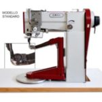 Швейная машина  CMCI FC 210