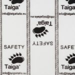 Штробельная стелька TAIGA WB TAG3.1
